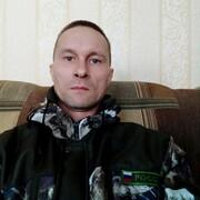 Андрей 43 Кузнецк