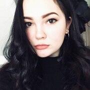 Карина, 26, г.Владикавказ