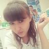 Александра, 23, г.Уфа