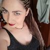 Наталья, 33, г.Сасово