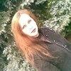 Карина, 41, Павлоград