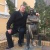 Андрей, 55, г.Киев