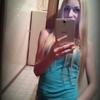 Кристина, 26, г.Ильичевск