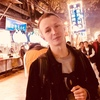 Данил, 22, г.Новосибирск