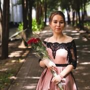 Вероника, 17, г.Алушта