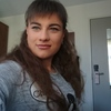 Katrine, 21, г.Вроцлав