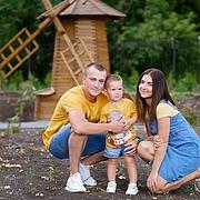 Яна, 29, г.Вольск