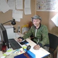 Павел, 42 года, Овен, Туапсе