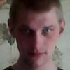 СЕРГЕЙ ШОНОХАВ, 29, г.Каменск