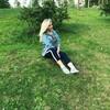 Катерина, 24, г.Екатеринбург
