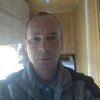 Aleksandr, 41, Langepas