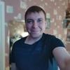 Kirill, 33, Sverdlovsk-45