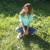 Кристина, 18, г.Славутич