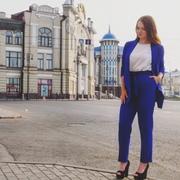 Коряковцева Полина Вл, 25, г.Северск