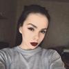Алена, 24, г.Хабаровск