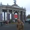 Михаил, 26, г.Привокзальный