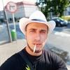 Алексей, 34, г.Хмельницкий