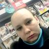 Ксения, 28, г.Кривой Рог