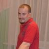 Роман, 36, г.Ладыжин
