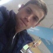 Евгений, 21, г.Дзержинск