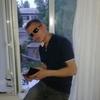 Сергей, 27, г.Хабаровск