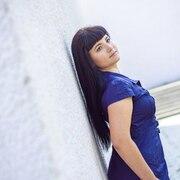 Анастасия, 26, г.Саяногорск