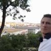 Григорій, 24, Іршава