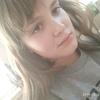 Ксения, 16, г.Рыбинск