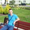 Sandris, 33, Daugavpils