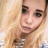 Nastya, 26, г.Homburg