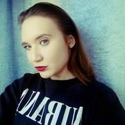 Валерия, 24, г.Щелково