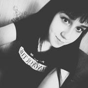 Ирина, 18, г.Чита