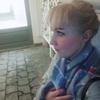 Марина, 37, г.Кострома