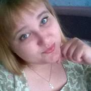Людмила, 25, г.Новоалтайск
