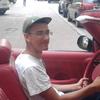 Игорь, 19, г.Санкт-Петербург