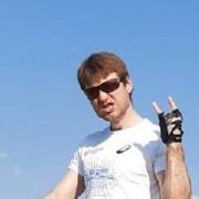 Denis 30 Москва