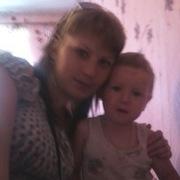 Ирина, 26, г.Ачинск