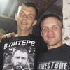 Денис, 33, г.Солигорск