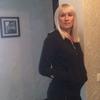 Светлана, 49, г.Рудный