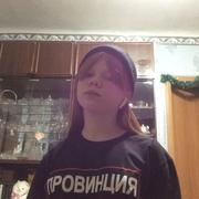 Аня, 18, г.Архангельск