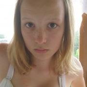 Ольчик, 28, г.Тоцкое