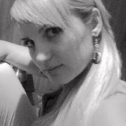 Юленька, 29, г.Тихвин