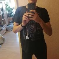 Николай, 25 лет, Водолей, Москва