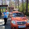 Sergey, 39, Nezhin