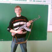 Алексей 31 год (Рыбы) хочет познакомиться в Каркаралинске