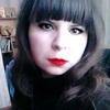 Катя, 18, г.Николаев