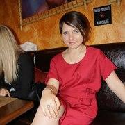 Юлия 29 лет (Стрелец) Кропивницкий