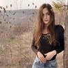 Софія, 26, Тернопіль