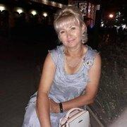 Лилия 52 Евпатория