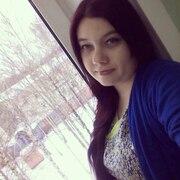 Ирочка, 26, г.Саранск